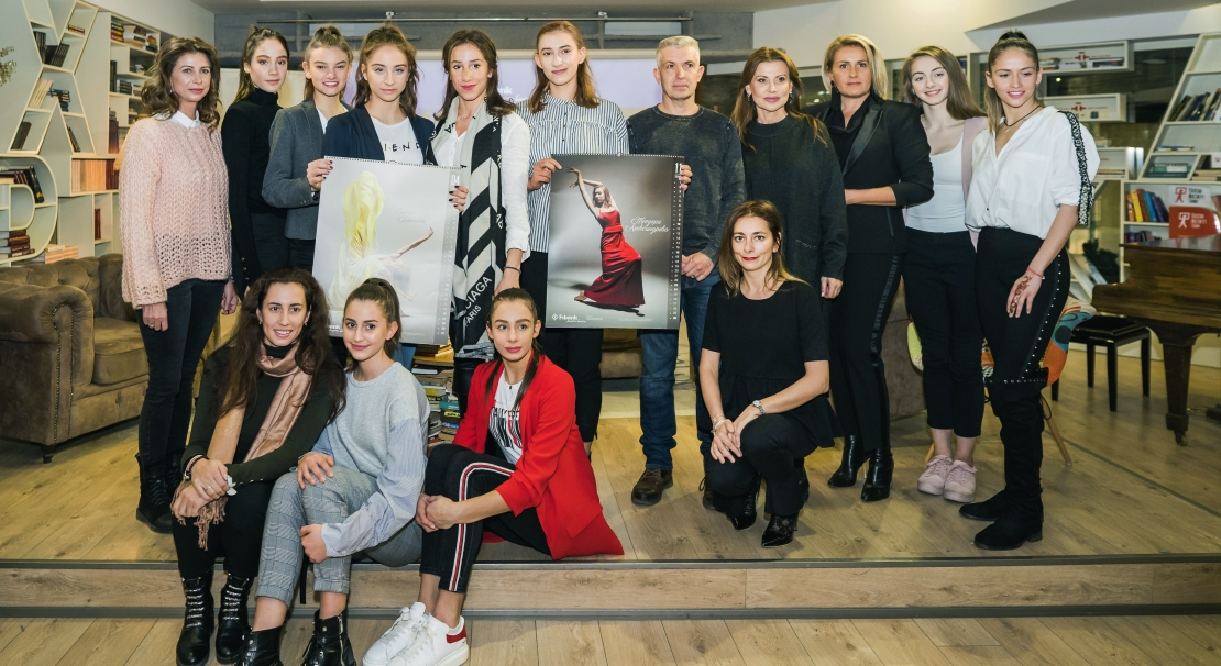 The Golden Girls of Bulgaria feature in Fibank