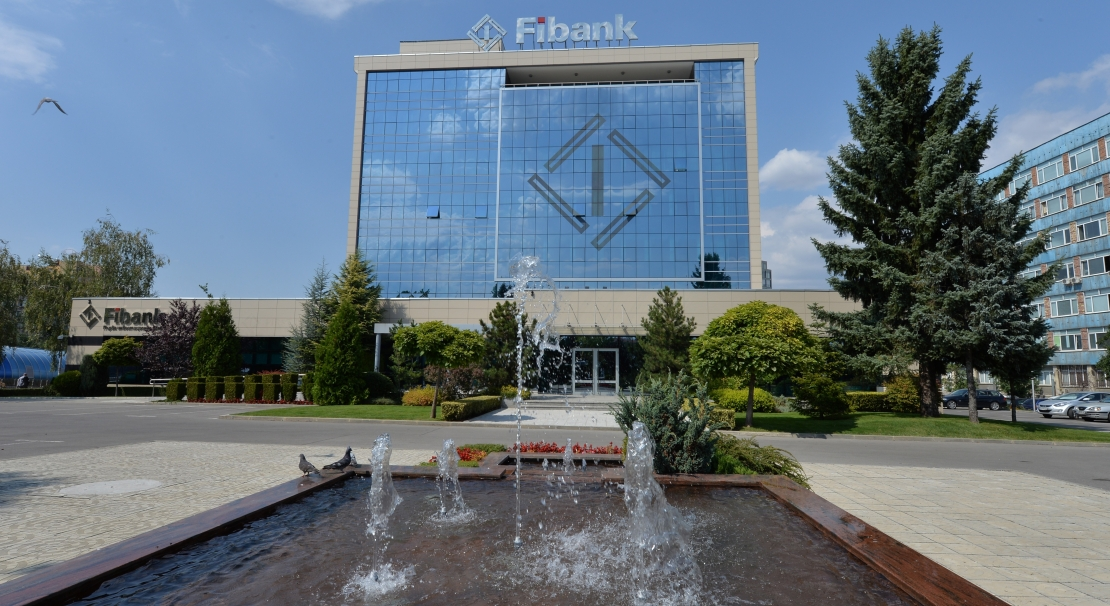 Fibank held its general meeting of shareholders