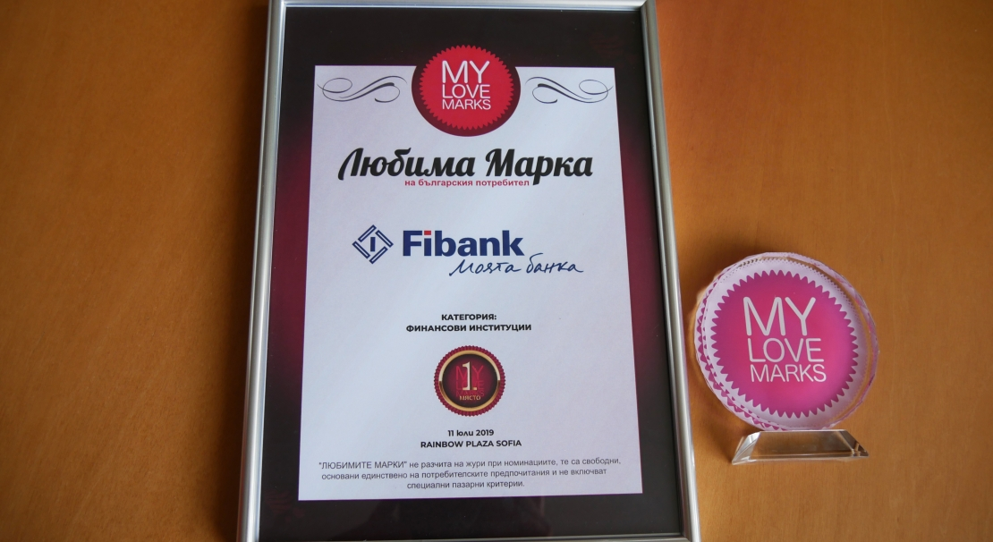 Fibank is a favourite brand among banks in Bulgaria