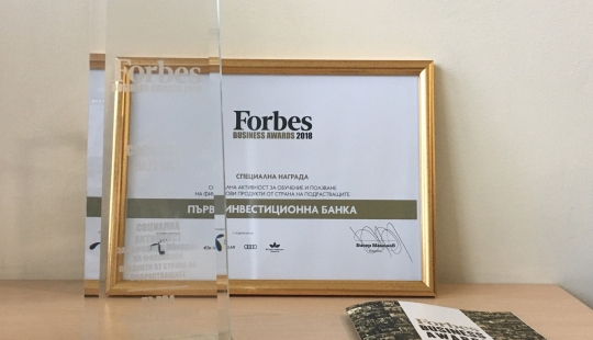 Fibank wins a prize at the Forbes Business Awards for its financial product for children and youth