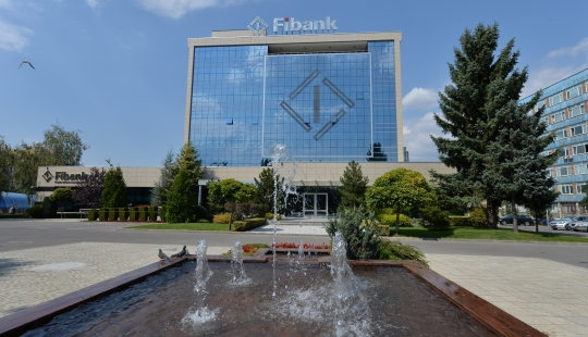 Fibank increased its share capital