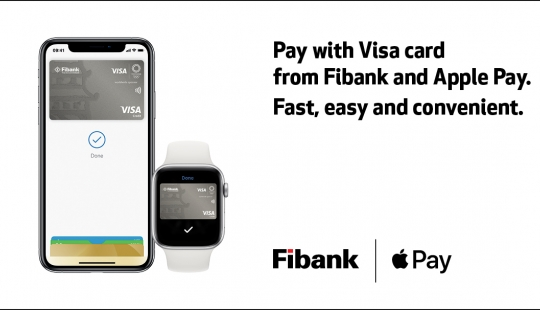 Fibank Brings Apple Pay to Customers with VISA Cards