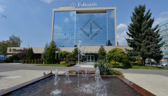 Fibank presents Google Pay to its customers