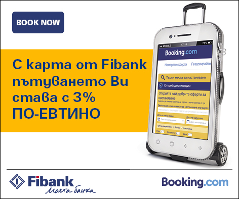 Fibank booking