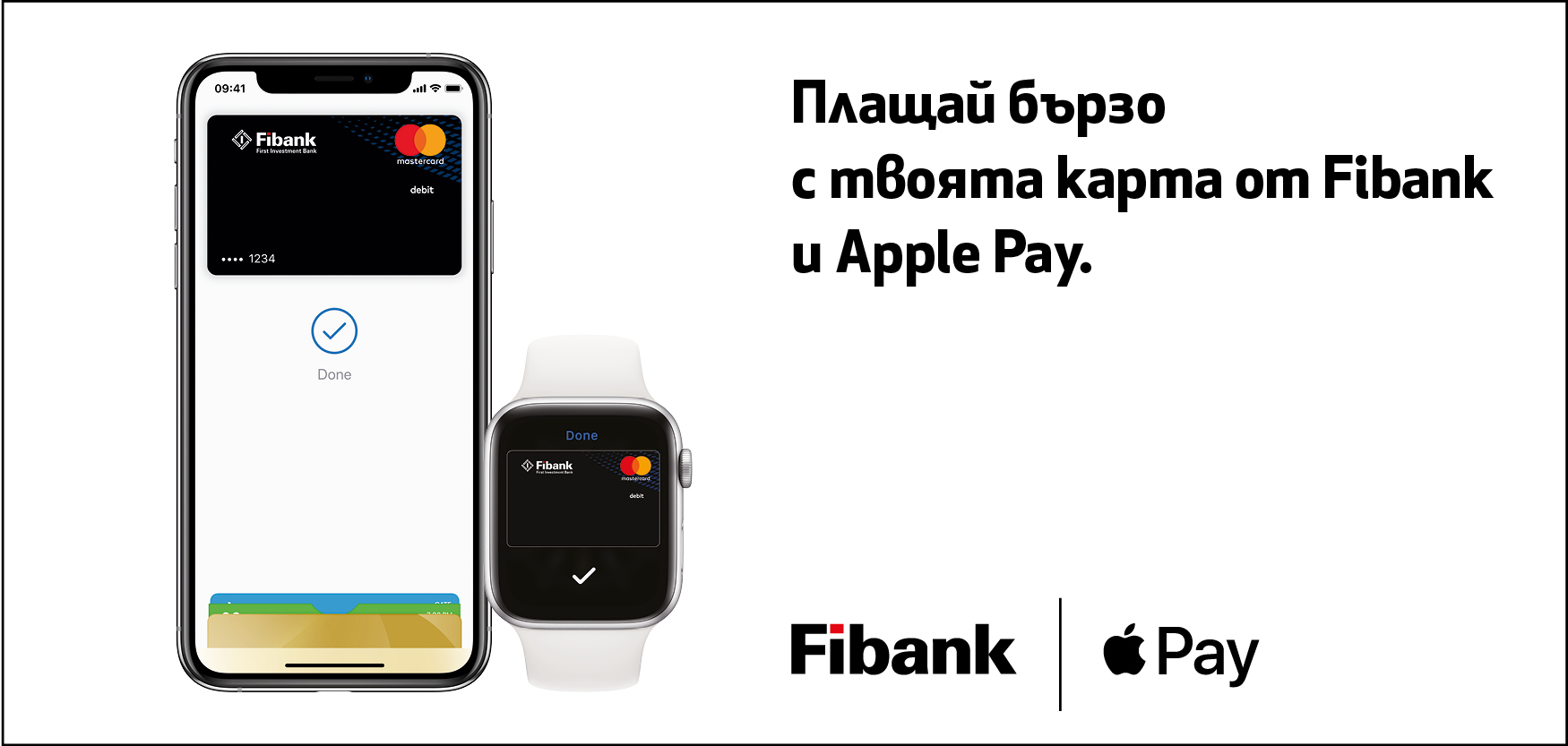 Apple Pay and Fibank